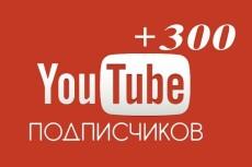 Подготовлю документы для внесения изменений в сведения об организации 4 - kwork.ru
