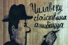 Сделаю художественное редактирование 3 страниц текста 15 - kwork.ru
