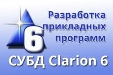 Доработаю сайт на Joomla 3.X 3 - kwork.ru