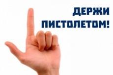 Напишу 10 постов в неделю 31 - kwork.ru