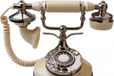 Прослушка и оценка звонков 19 - kwork.ru