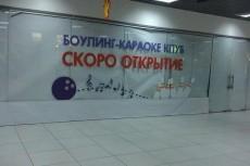 нарисую локацию для Вашей игры 10 - kwork.ru