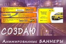 создам рисованное видео на заказ 3 - kwork.ru