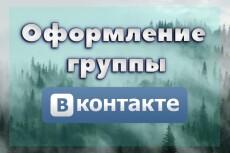 Уберу фон с Ваших фотографий 6 - kwork.ru