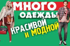 разработаю буклет 8 - kwork.ru