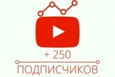 Написание абсолютно любых текстов песен 3 - kwork.ru