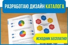 Сделаю дизайн сертификата 6 - kwork.ru