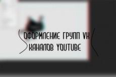 Создание логотипов 15 - kwork.ru