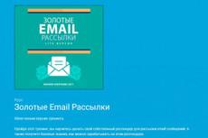 Консультации по рекламе 10 - kwork.ru