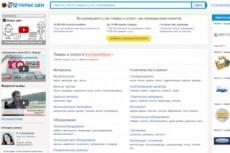 Научу создавать продающий сайт за 1 день 18 - kwork.ru