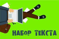 Рисунок по фотографии 39 - kwork.ru