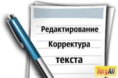 Звук из видео в аудио формат 5 - kwork.ru