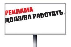 Статьи мода и стиль 6 - kwork.ru