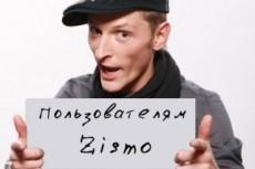 Сделаю красивую сигну на теле 5 - kwork.ru