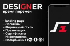 Landing page 31 - kwork.ru