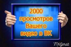 Создам шапку сайта с бонусом 35 - kwork.ru