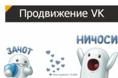 Сбор информации 28 - kwork.ru
