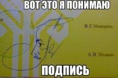 опубликую 2 ссылки на сайте нумизматической тематики 5 - kwork.ru