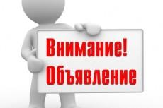 отправлю сообщения в вк целевой аудитории 3 - kwork.ru
