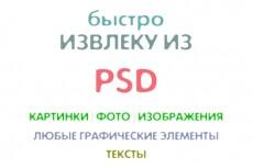Простой видеомонтаж до 30 мин 5 - kwork.ru