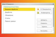 Программа для извлечения реальных email адресов @gmail.com,и тп 22 - kwork.ru