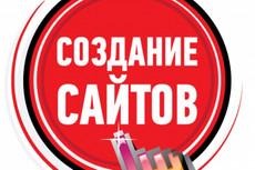 Сайт на битриксе 9 - kwork.ru