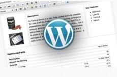 Правки Wordpress 10 - kwork.ru
