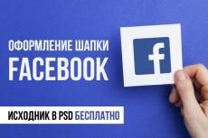 Разработаю макет визитки 208 - kwork.ru