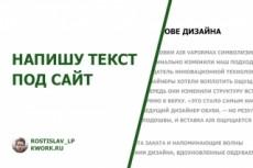 Создам дизайн Интернет - Магазина 5 - kwork.ru