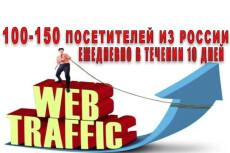 Озвучу видеообзор, видеоролик, аудиокнигу, текст, автоответчик 15 - kwork.ru