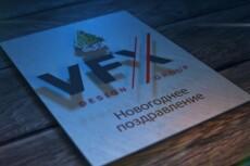 3D визуализация объектов 26 - kwork.ru