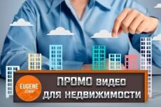 Создам Яркую Типографику для продвижения Ваших Услуг или Продуктов 15 - kwork.ru