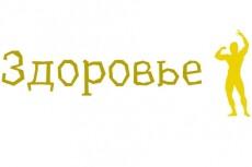 Сделаю логотип 7 - kwork.ru