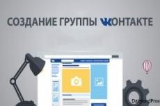 Уникальная графическая шапка для сайта 25 - kwork.ru