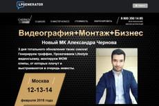 Изготовлю шаблон диплома или грамоты 29 - kwork.ru