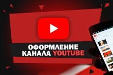 Оформление группы вконтакте, обложка для группы вк 21 - kwork.ru
