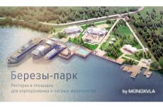3D схема коттеджного посёлка 69 - kwork.ru