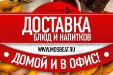сделаю логотип 9 - kwork.ru