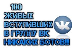 сделаю профессиональную обложку для книги 5 - kwork.ru