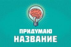 Создам текст для описания фильма 15 - kwork.ru