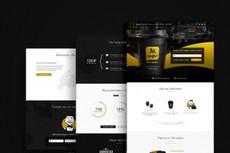 Разработка дизайна страницы сайта 21 - kwork.ru