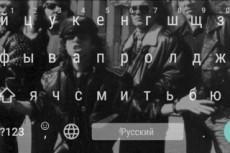 Напишу текст для Вашей музыки 25 - kwork.ru