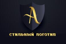 Сделаю 3 логотипа (+бонус) 23 - kwork.ru