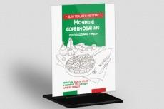 Лого 28 - kwork.ru