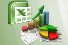 Работа с базами данных Excel 11 - kwork.ru