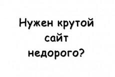 Набор текста, от 1000 до 10000 символов 25 - kwork.ru