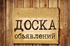 Наберу текст на русском языке со сканированных документов 3 - kwork.ru