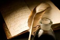 напишу свадебное поздравление, свадебную клятву, речь 4 - kwork.ru