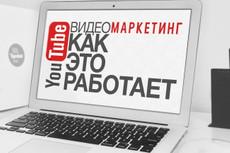 Делаем сайт вместе. Пошаговые видео инструкции. С нуля до публикации в интернете 12 - kwork.ru