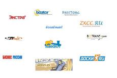 Аккредитация на электронных торговых площадках 13 - kwork.ru